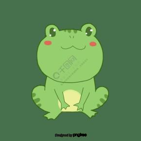 卡通扁平化可爱青蛙元素