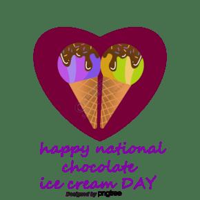 手绘插画扁平风格巧克力单球爱心冰淇淋