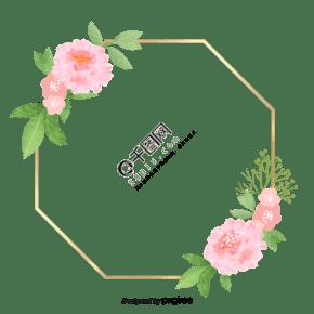 粉色水彩玫瑰金色几何边框