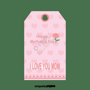 母親節鮮花粉色賀卡元素