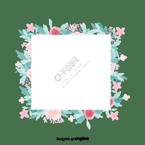 手绘水彩花边边框