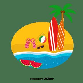 卡通清新夏日沙灘元素