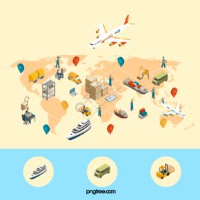 世界地圖海陸空運輸元素
