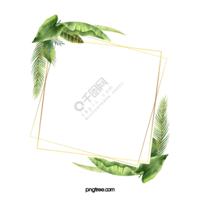 水粉热带树叶邀请函方形边框