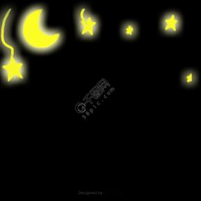 黄色发光的月亮星星装饰