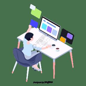 坐在電腦前認真工作的女性