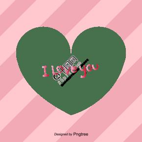 粉色心形英文字母海報
