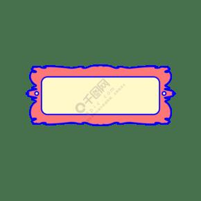 网页标签图片