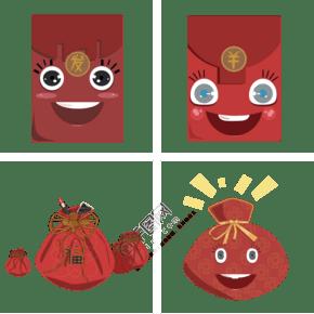 双十一购物狂欢节红包福袋金币