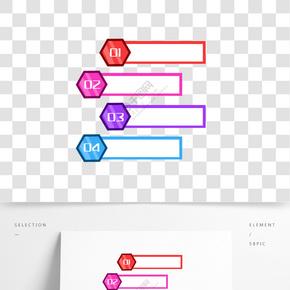 目錄設計圖片