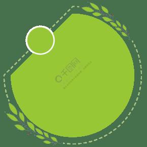 绿色标题素材下载