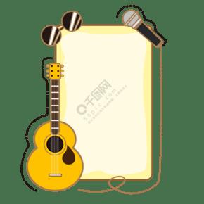 卡通音樂可愛吉他對話框邊框