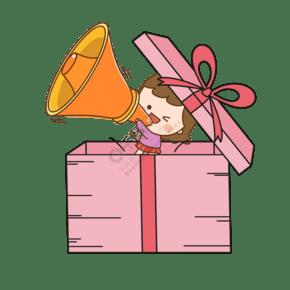 双十一购物节嗨抢购买买买素材