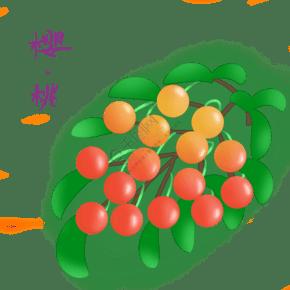 水果樱桃树手绘一枝樱桃