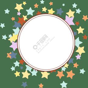 五彩星星圆框对话框元素下载