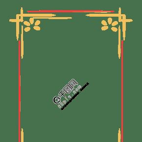 创意红色金色边框手绘