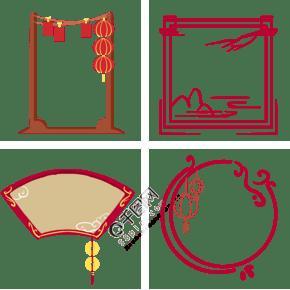 中式花纹手绘边框