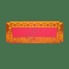 紅金中國風古典立體花紋背景板