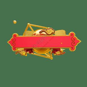 中國風紅金裝飾C4D電商裝飾元素