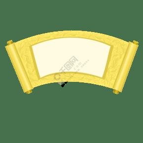 手繪中式卷軸插畫