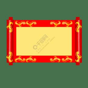 手繪紅色的卷軸邊框