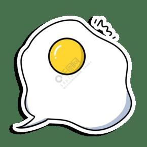 手繪卡通煎雞蛋對話框下載