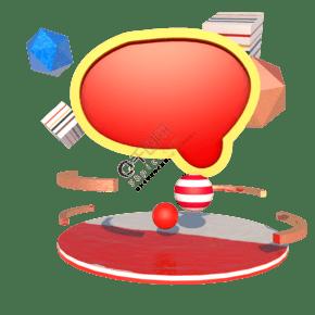 C4D立體紅金2019