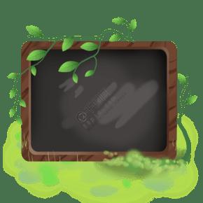 手繪木紋黑板和綠藤