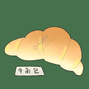 零食牛角包卡通插畫