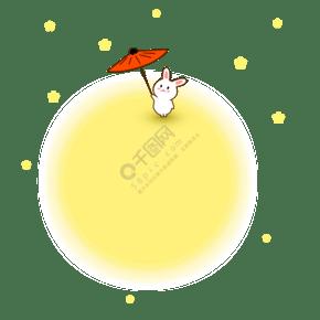 打伞的小白兔站在月亮上