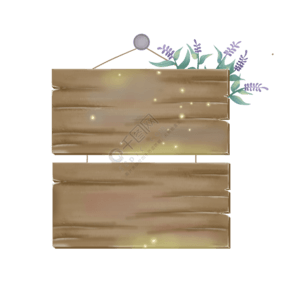 掛式木板標題框PNG