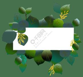 千库原创绿叶金银花藤蔓植物小清新边框