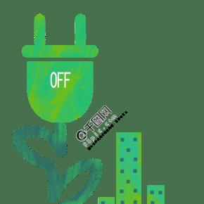 地球一小時綠色插頭插畫