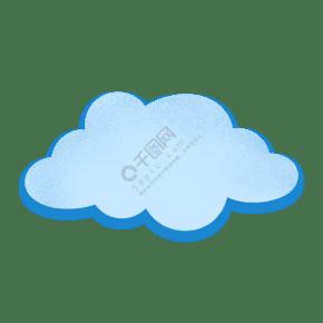 淺藍色漸變云朵對話框