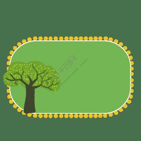 卡通植樹節邊框手繪元素
