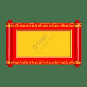 手繪黃色的卷軸邊框