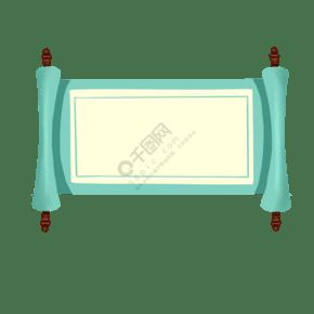 手繪中國風卷軸邊框