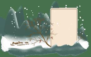 中國風冬季古風邊框