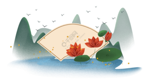 中國風荷花文字框邊框