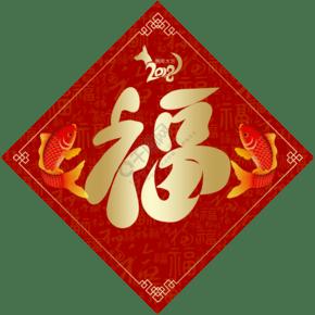 紅色中國風對聯門貼