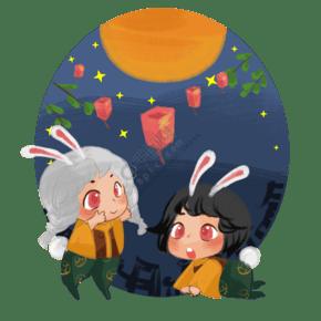 中秋节可爱月兔Q版人物手绘插画