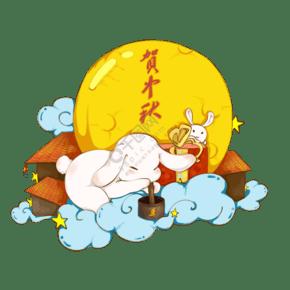 中秋节玉兔捣药素材