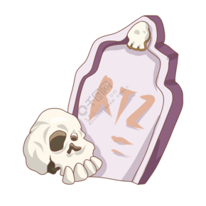恐怖墓碑骷髏頭插畫