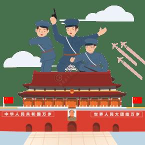 國旗國慶軍人戲劇愛國PNG圖警察