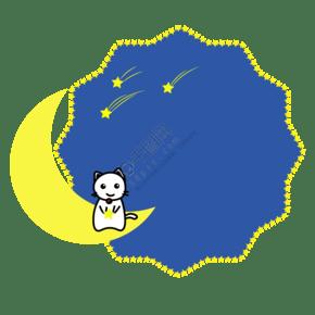 世界睡眠日月亮上的小猫咪矢量造型边框素材