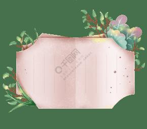翻開的紙光點植物文字邊框