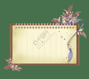 記事本線圈本植物文字邊框