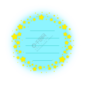 文字框星星藍色卡通手繪框png