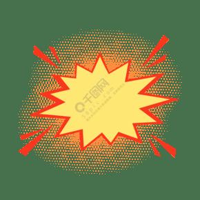 卡通矢量黃色爆炸對話框