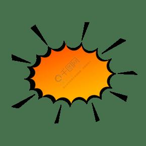 卡通矢量橙色爆炸對話框